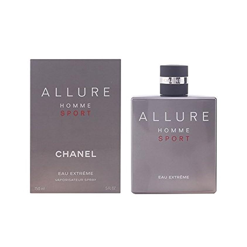 ぬれた摂動無視シャネル(CHANEL) Allure Homme Sport Eau Extreme Eau De Parfum Spray 150ml/5oz[並行輸入品]