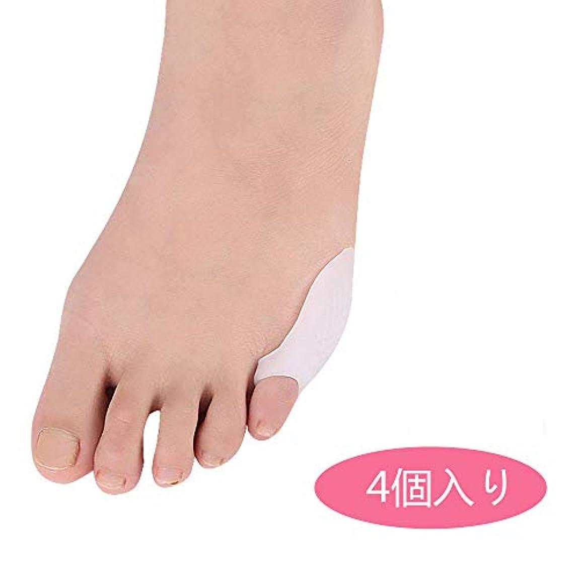 接触大腿デコレーションOnKJ内反小趾 サポーター小指 足指矯正 シリコン 足指保護 男女兼用 【4個入り】 (白)