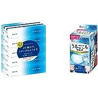【セット買い】エリエール+Waterティッシュ 180組×5箱&うるごこちマスクふつう30枚