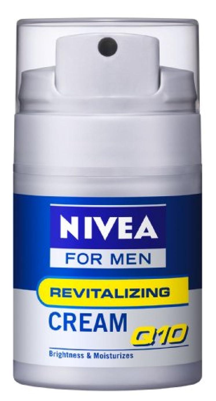 クレア伴う化粧ニベアフォーメン リバイタライジングクリームQ10