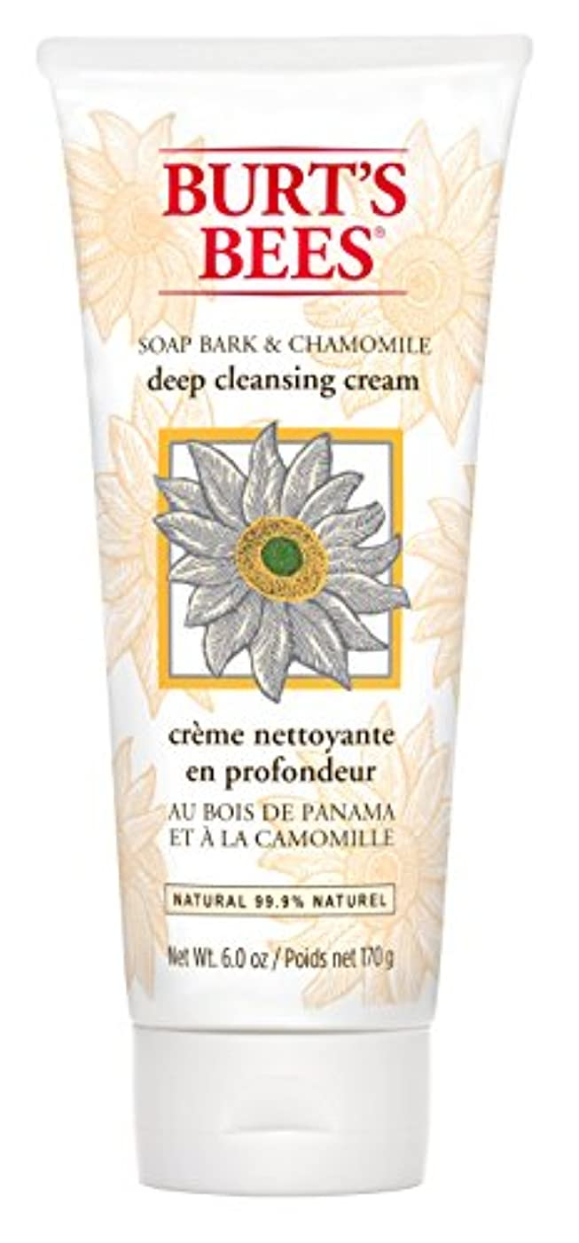 宣伝雑草食べるBurt's Bees Soap Bark and Chamomile Deep Cleansing Creme