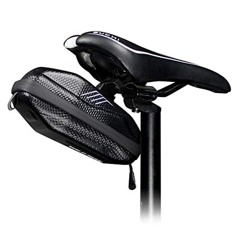 ファイル爆発するレンダリングIcooler 自転車サドルバッグ多機能サドルバッグをインストールするのは簡単大容量防水と耐久性のあるサドルバッグ