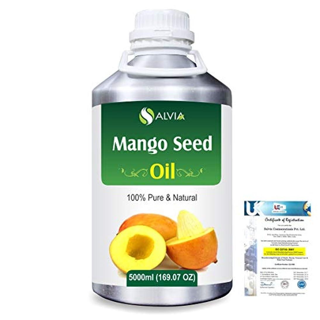 落ち着いたのホスト学習者Mango Seed (Mangifera indica)100% Natural Pure Carrier Oil 5000ml/169 fl.oz.