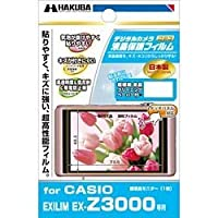 HAKUBA 液晶保護フィルム CASIO Z3000用 DGF-CEZ3000