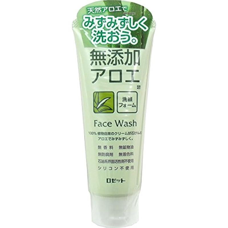 負荷多数のスリット【ロゼット】無添加アロエ 洗顔フォーム 140g ×5個セット