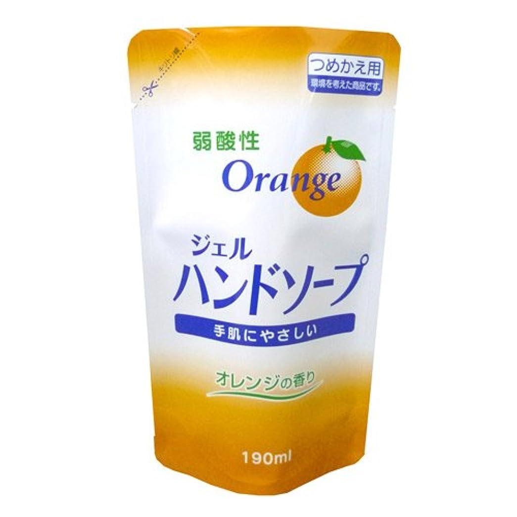 自然料理ファックス弱酸性ジェルハンドソープ 詰替用 190ml