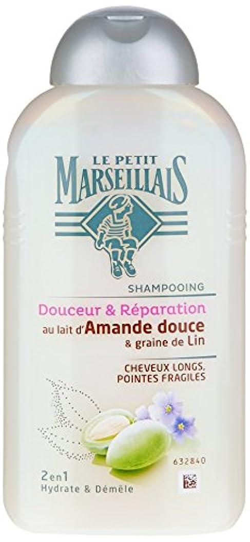 アッティカス側面寺院「スウィートアーモンド」と「アマの種子」シャンプー ???? フランスの「ル?プティ?マルセイユ (Le Petit Marseillais)」 250ml