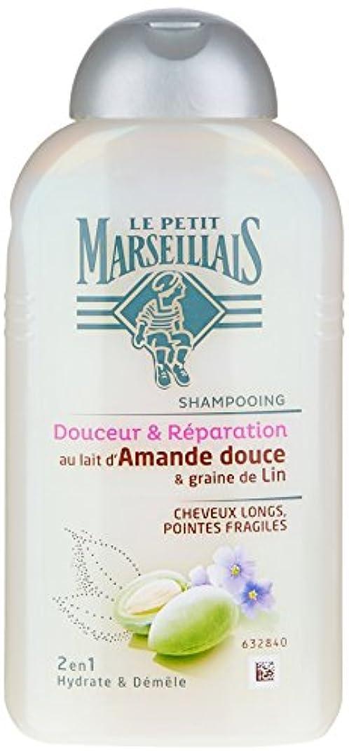 薬慣れている近々「スウィートアーモンド」と「アマの種子」シャンプー ???? フランスの「ル?プティ?マルセイユ (Le Petit Marseillais)」 250ml