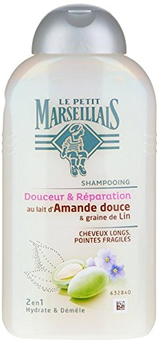 メンタリティ強度追い払う「スウィートアーモンド」と「アマの種子」シャンプー ???? フランスの「ル?プティ?マルセイユ (Le Petit Marseillais)」 250ml