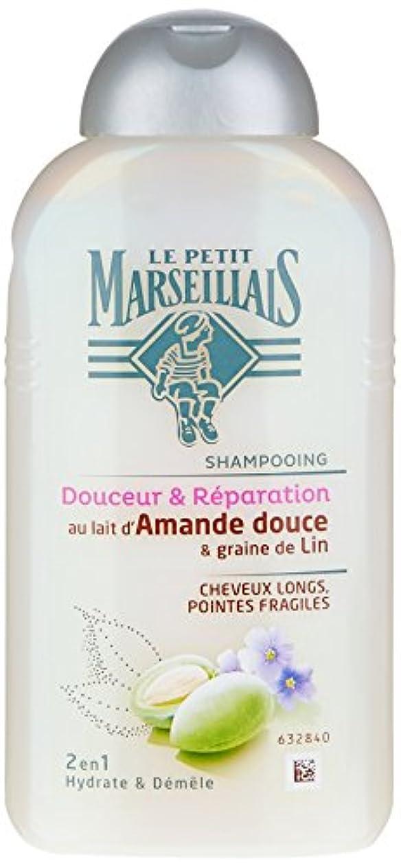 ドック破裂染料「スウィートアーモンド」と「アマの種子」シャンプー ???? フランスの「ル?プティ?マルセイユ (Le Petit Marseillais)」 250ml