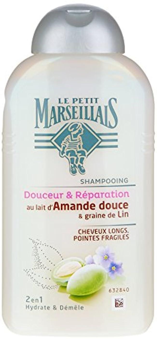 オーストラリア人移動するパラナ川「スウィートアーモンド」と「アマの種子」シャンプー ???? フランスの「ル?プティ?マルセイユ (Le Petit Marseillais)」 250ml