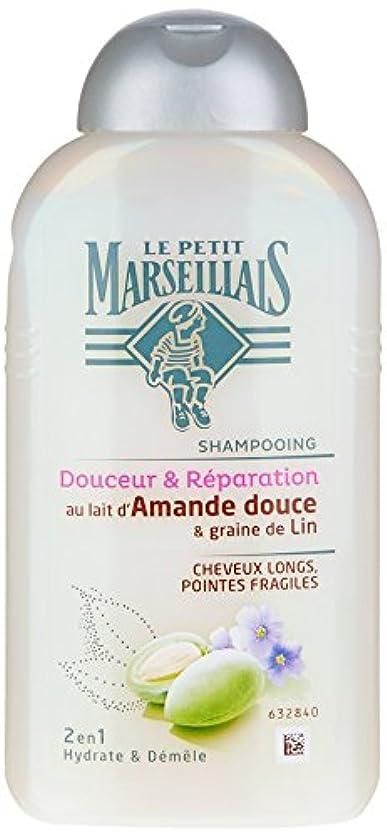 手つかずの忙しいやさしい「スウィートアーモンド」と「アマの種子」シャンプー ???? フランスの「ル?プティ?マルセイユ (Le Petit Marseillais)」 250ml