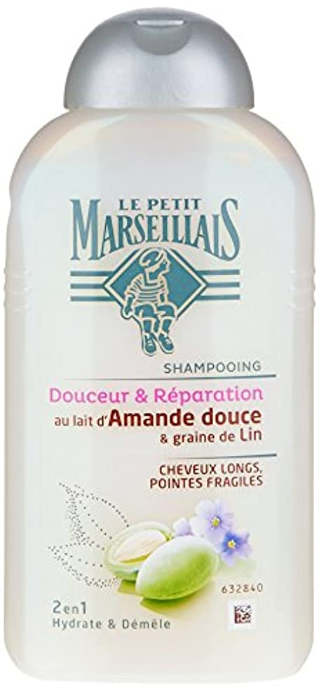新聞極めて重要な昇進「スウィートアーモンド」と「アマの種子」シャンプー ???? フランスの「ル?プティ?マルセイユ (Le Petit Marseillais)」 250ml