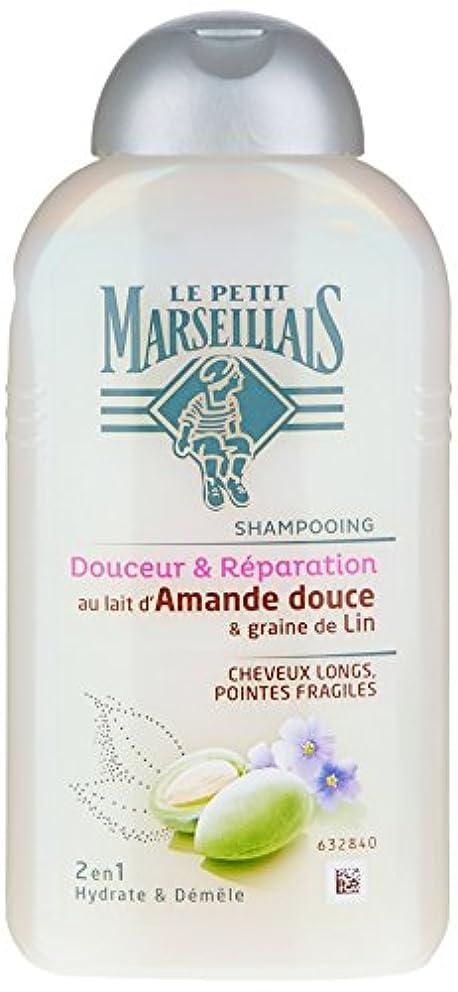 タンカー怖がって死ぬブラインド「スウィートアーモンド」と「アマの種子」シャンプー ???? フランスの「ル?プティ?マルセイユ (Le Petit Marseillais)」 250ml