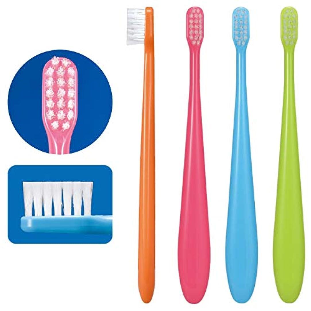 敗北腰一口Ci ミニ歯ブラシ ミディミルキー 20本 M(ふつう) 歯科専売品 日本製