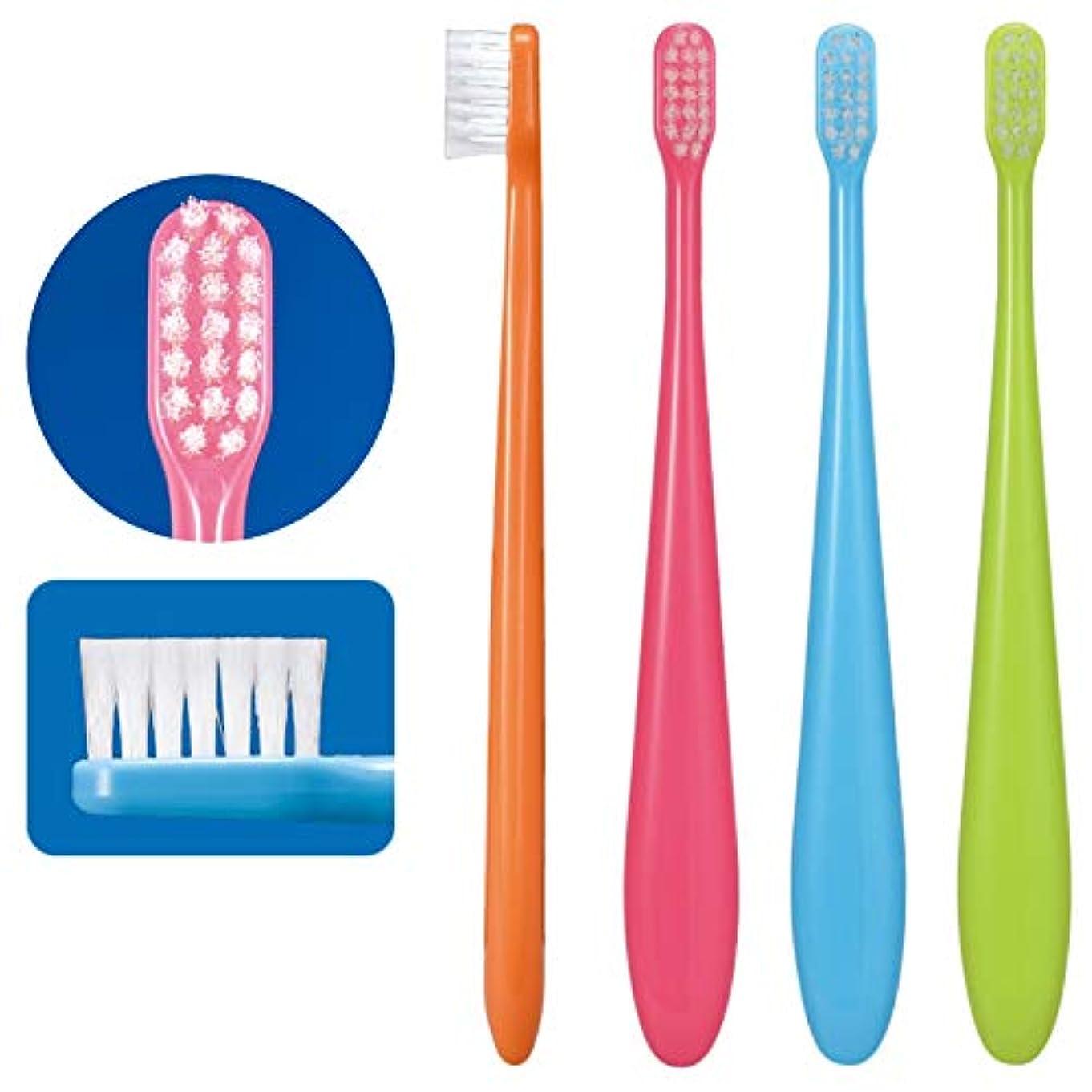 解き明かす市長バングCi ミニ歯ブラシ ミディミルキー 20本 M(ふつう) 歯科専売品 日本製