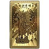 《トイレの神様》烏枢沙摩明王(ウスサマミョウオウ)カード ・臨時収入・金運・願望成就 (Sサイズ・カードサイズ) 【うす…