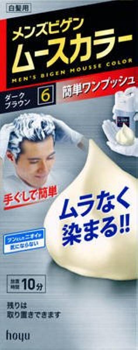 ホーユー メンズビゲン ムースカラー6 ダークブラウン 内容量:1剤40g、2剤40g(白髪染め)×27点セット (4987205100864)