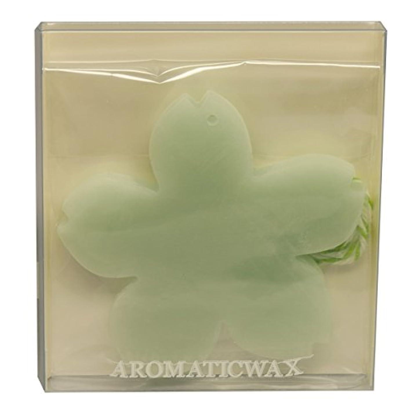 おなかがすいた義務付けられた側面GRASSE TOKYO AROMATICWAXチャーム「さくら」(GR) レモングラス アロマティックワックス グラーストウキョウ
