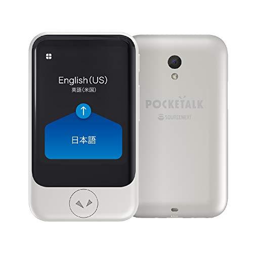 【公式】POCKETALK(ポケトーク) S/グローバル通信2年付き+ 端末保証 【音声翻訳+カメラ翻訳】 多言語対応音声翻訳機 SOURCENEXT(ソースネクスト) ホワイト