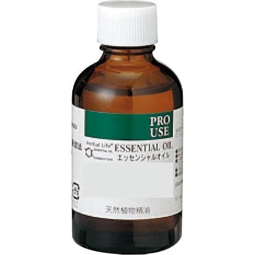 ウェルカムブレンド精油 ミント50ml