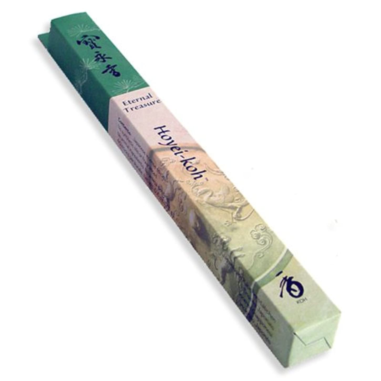 居心地の良い重要性幻想Shoyeido Daily Incense - Hoyei-koh - Eternal Treasure