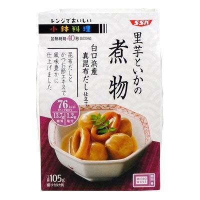 SSK レンジでおいしい!小鉢料理 「里芋といかの煮物」1人...