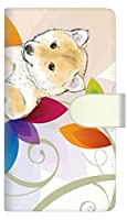 softbank シンプルスマホ4 707SH スマホケース 手帳型 カバー 【ステッチタイプ】 YJ023 柴犬 レインボー 横開き【ノーブランド品】