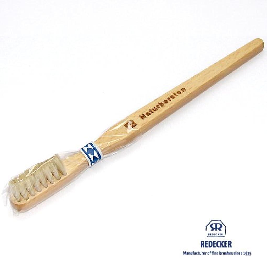 溶接スリル成長[REDECKER/レデッカー]自然素材の歯ブラシ