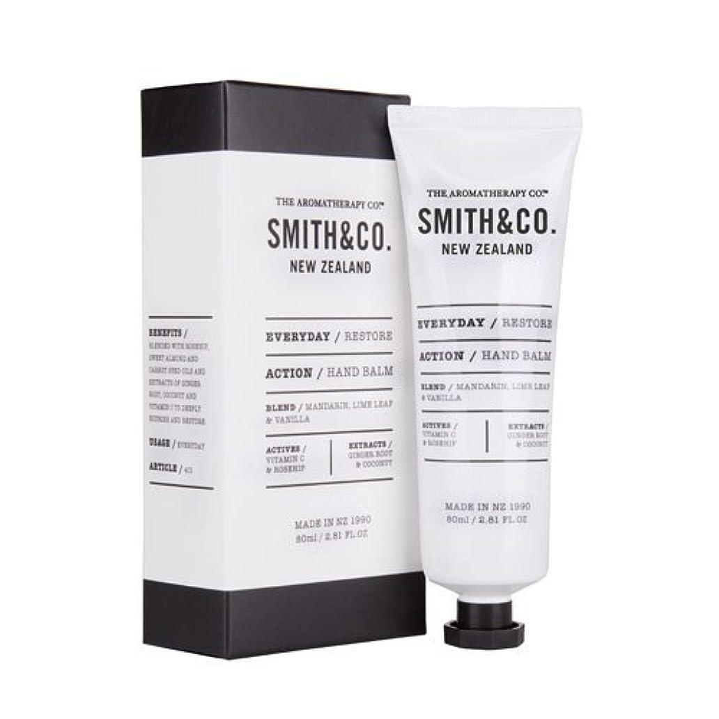 ライム干渉するアナリストSmith&Co. スミスアンドコー Hand Cream ハンドクリーム Restore リストア