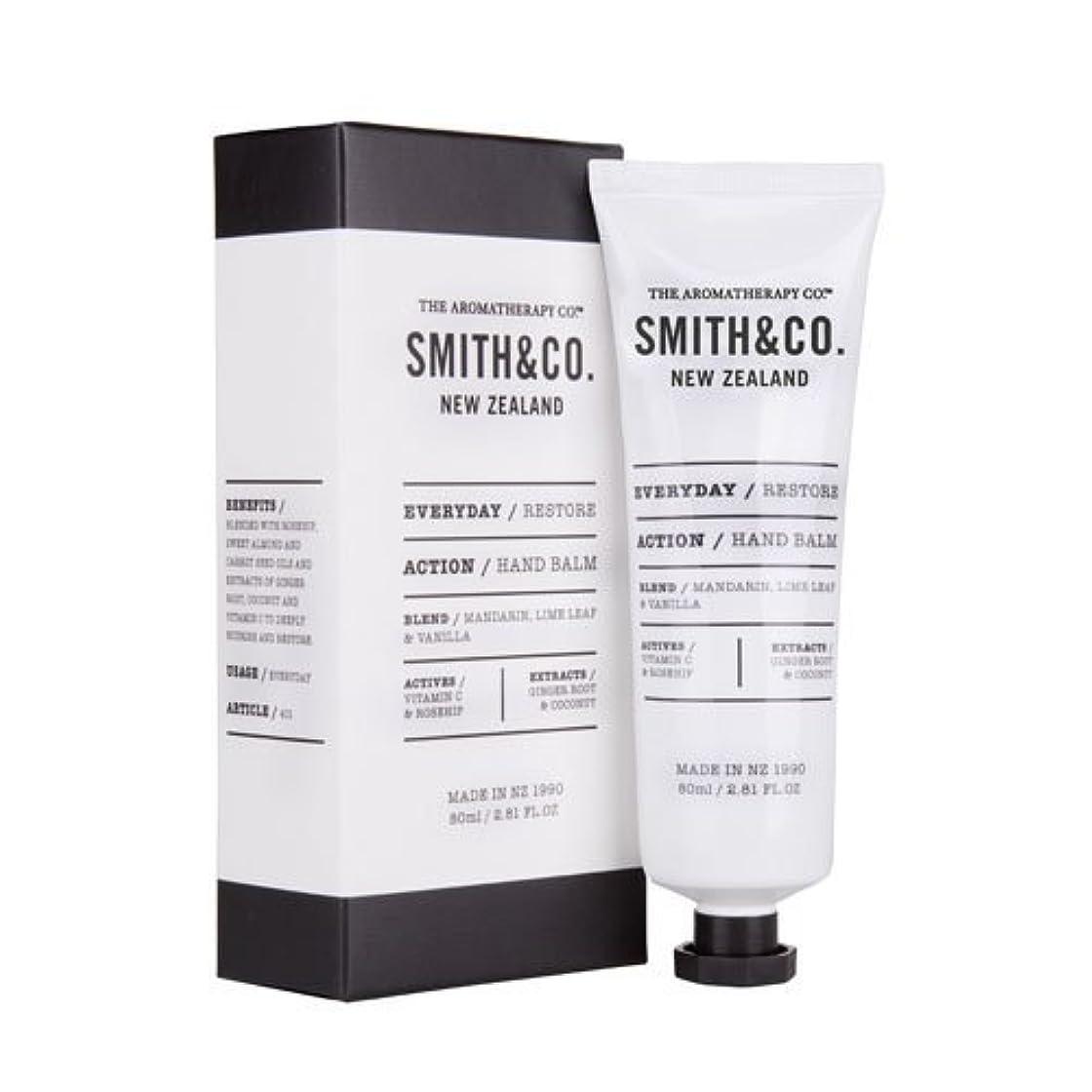 精査ヶ月目滑りやすいSmith&Co. スミスアンドコー Hand Cream ハンドクリーム Restore リストア