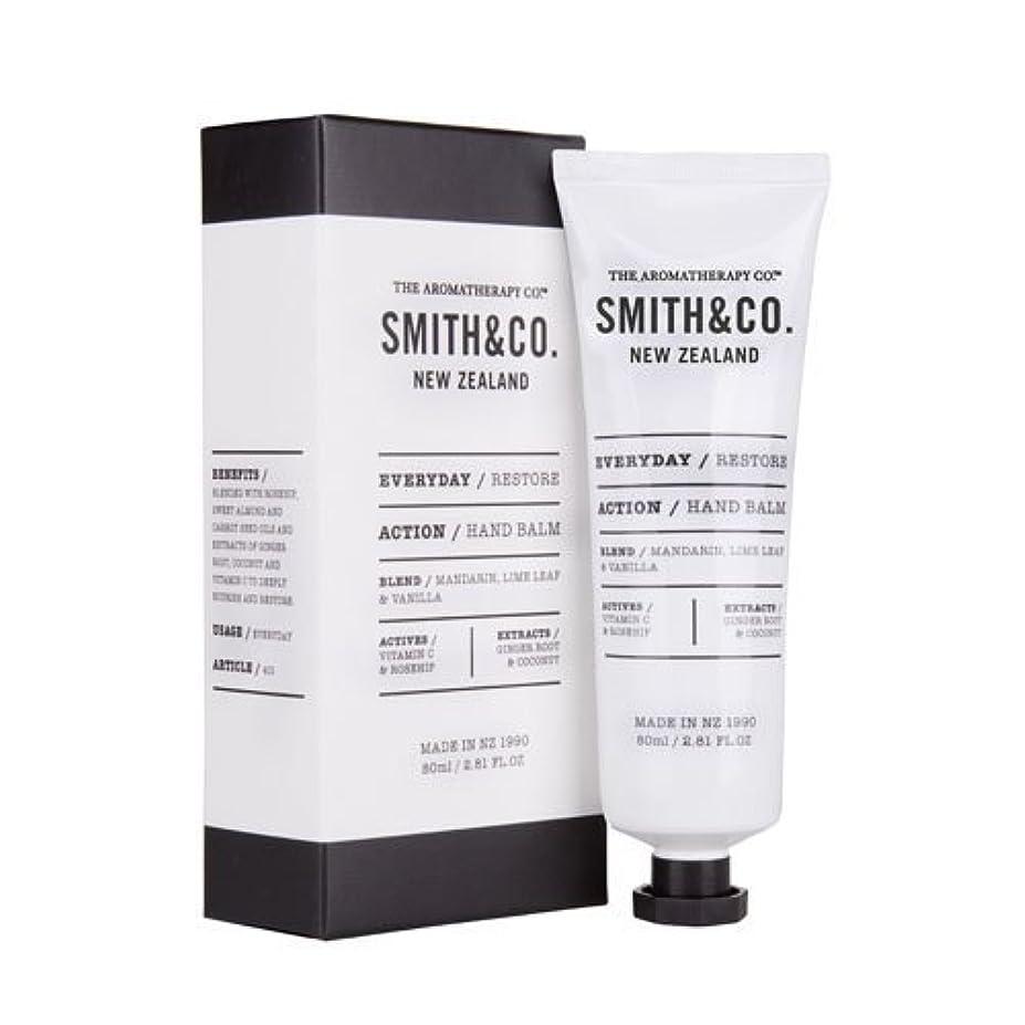 けがをする維持する堂々たるSmith&Co. スミスアンドコー Hand Cream ハンドクリーム Restore リストア