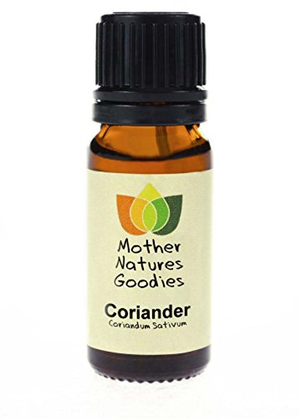 固めるくびれたまもなく10ml 精油 100%純粋天然 香りを選択 (アロマセラピー)- コリアンダーシード