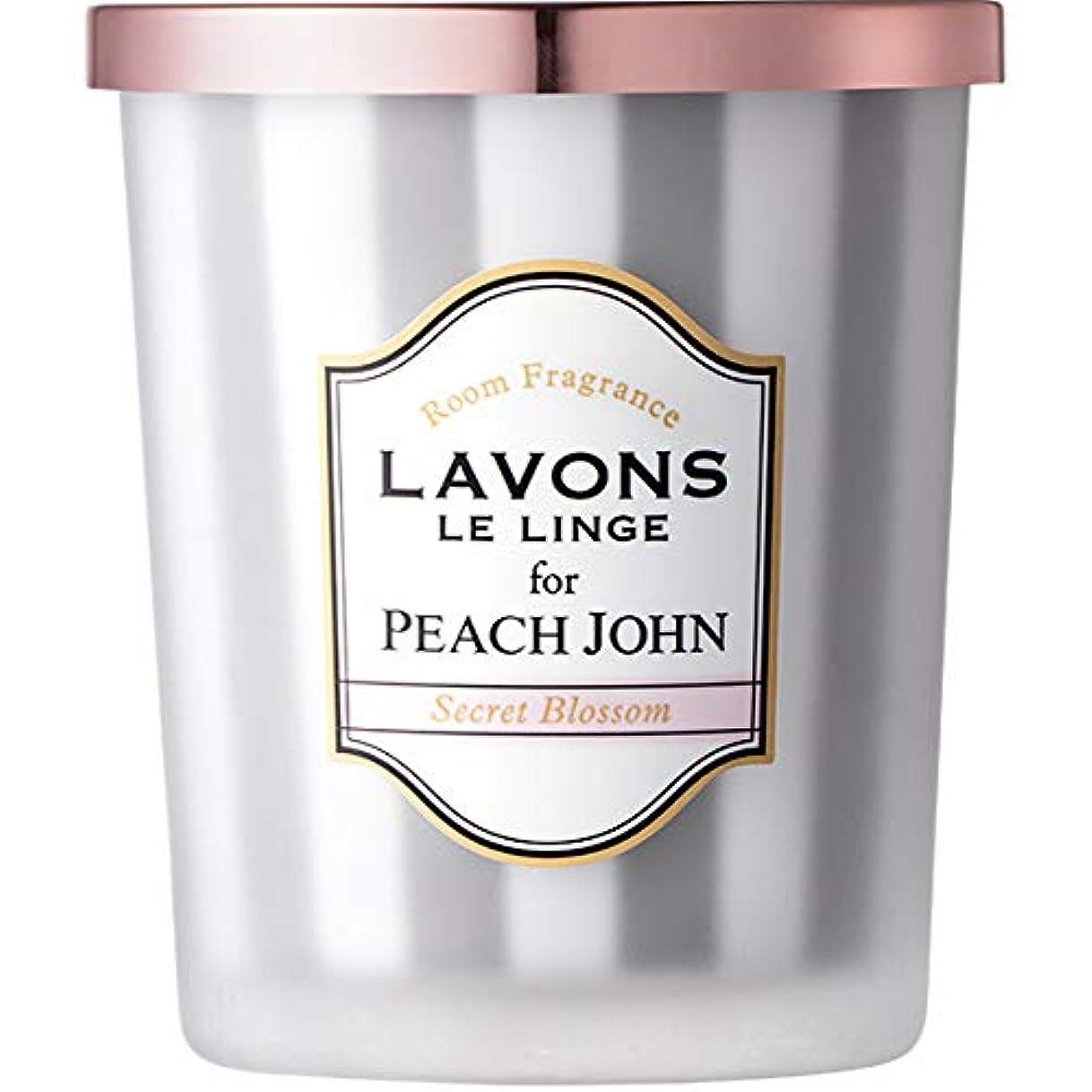 輸血意見円形のラボン for PEACH JOHN 部屋用フレグランス シークレットブロッサムの香り 150g