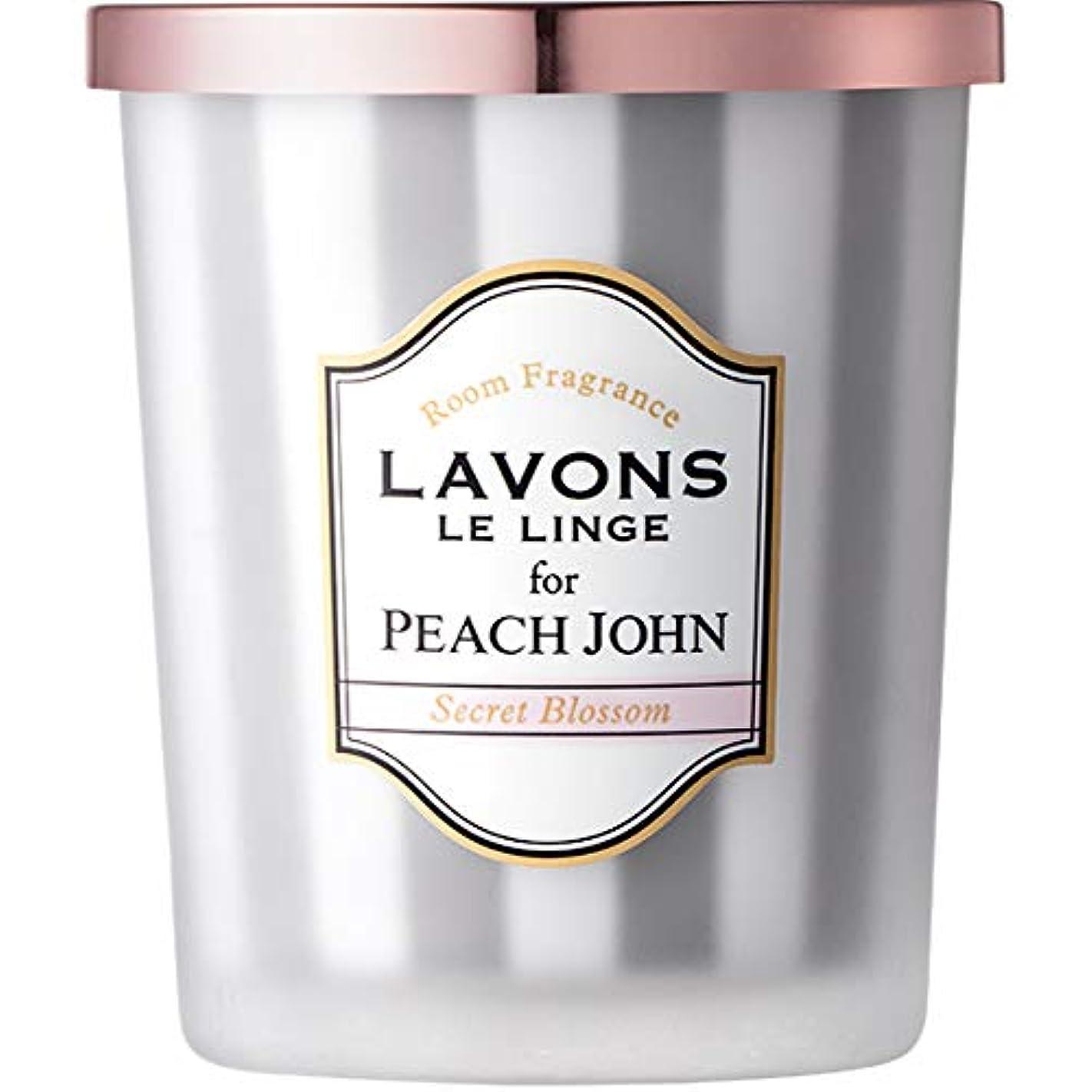 によって把握第九ラボン for PEACH JOHN 部屋用フレグランス シークレットブロッサムの香り 150g