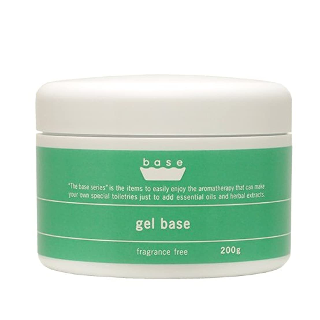 受益者告発者メタンbase gel base(ジェルベース)200g