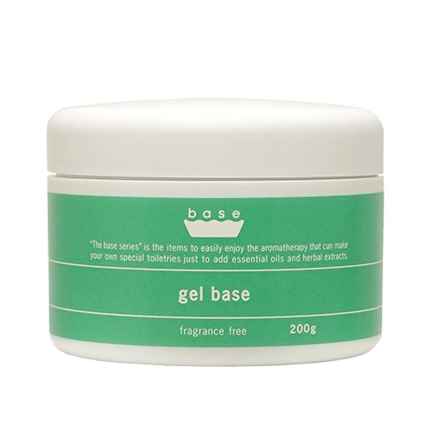 直接柔らかい最後のbase gel base(ジェルベース)200g