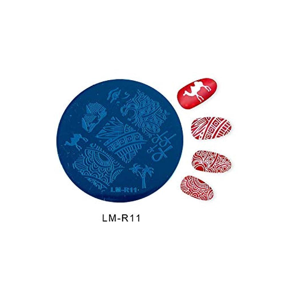 くさび興奮侵略ネイルスタンピングテンプレートプレート花動物柄ラウンドレースネイルアートスタンピングテンプレートイメージプレートステンシル,LM11R