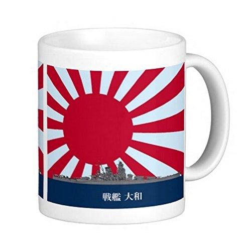 『 戦艦 大和 』と旭日旗のマグカップ:フォトマグ*(日本の軍艦シリーズ)