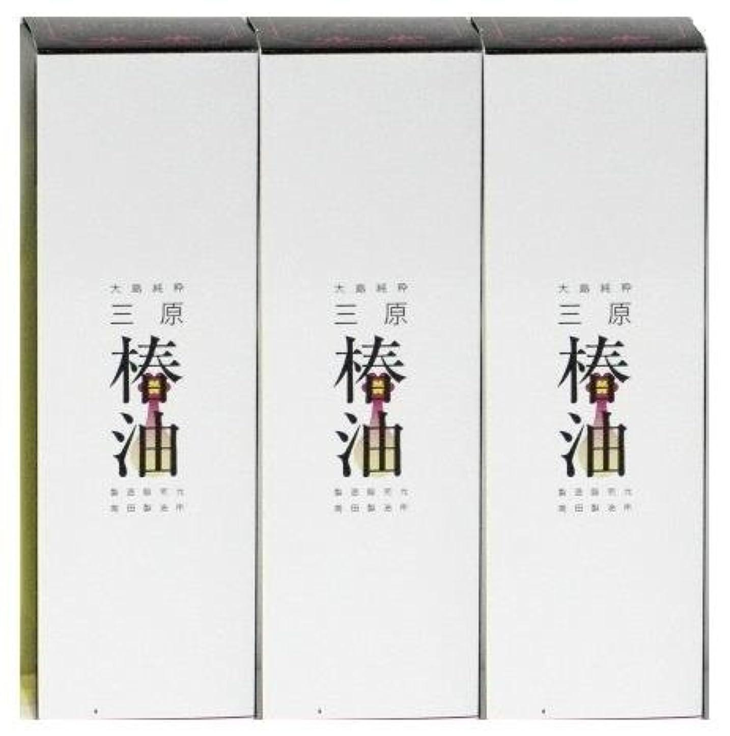 ペフバケツワンダー【伊豆大島のヤブ椿100%】大島純粋三原椿油 150mL×3個セット