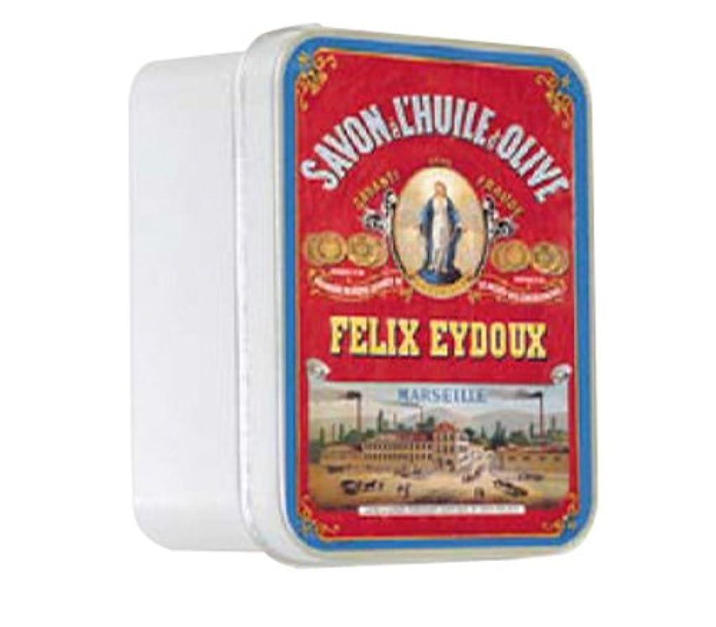 堤防電気的モールス信号ルブランソープ メタルボックス(マルセイユソープ?オリーブの香り)石鹸