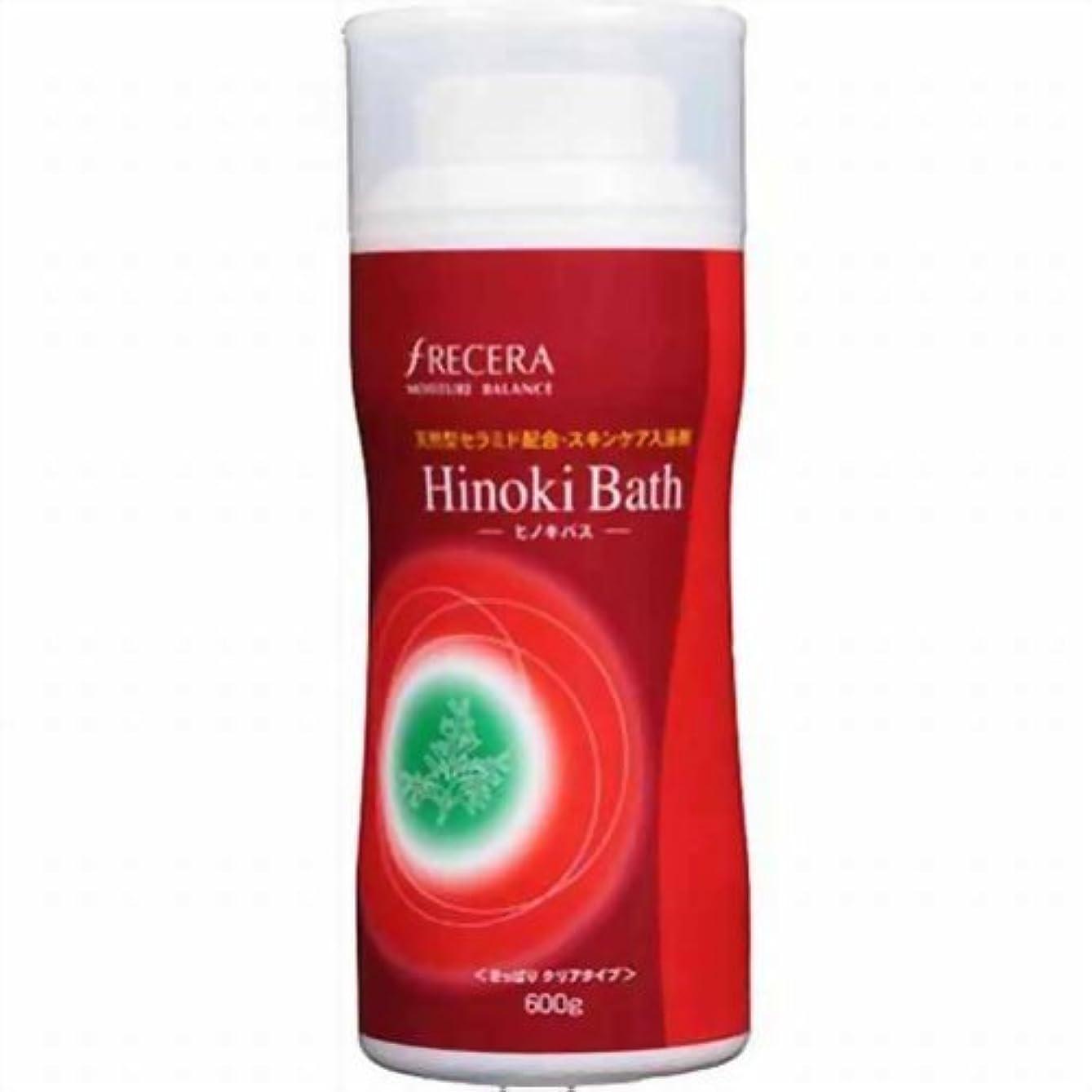 革新健康的初心者フレッセラ セラミド入浴剤 ヒノキバス 600g