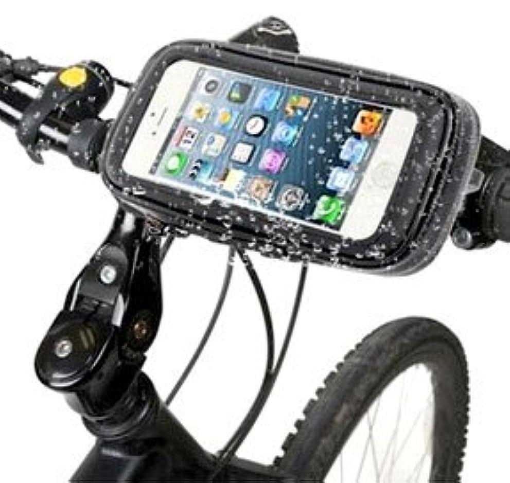 転送ベテラントークン自転車 マウント ホルダー 防水 ケース 付き