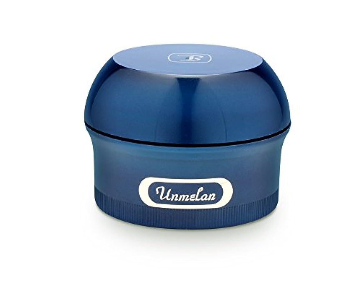 最後に概念油くれえる アンメラン 洗顔パスタS 医薬部外品