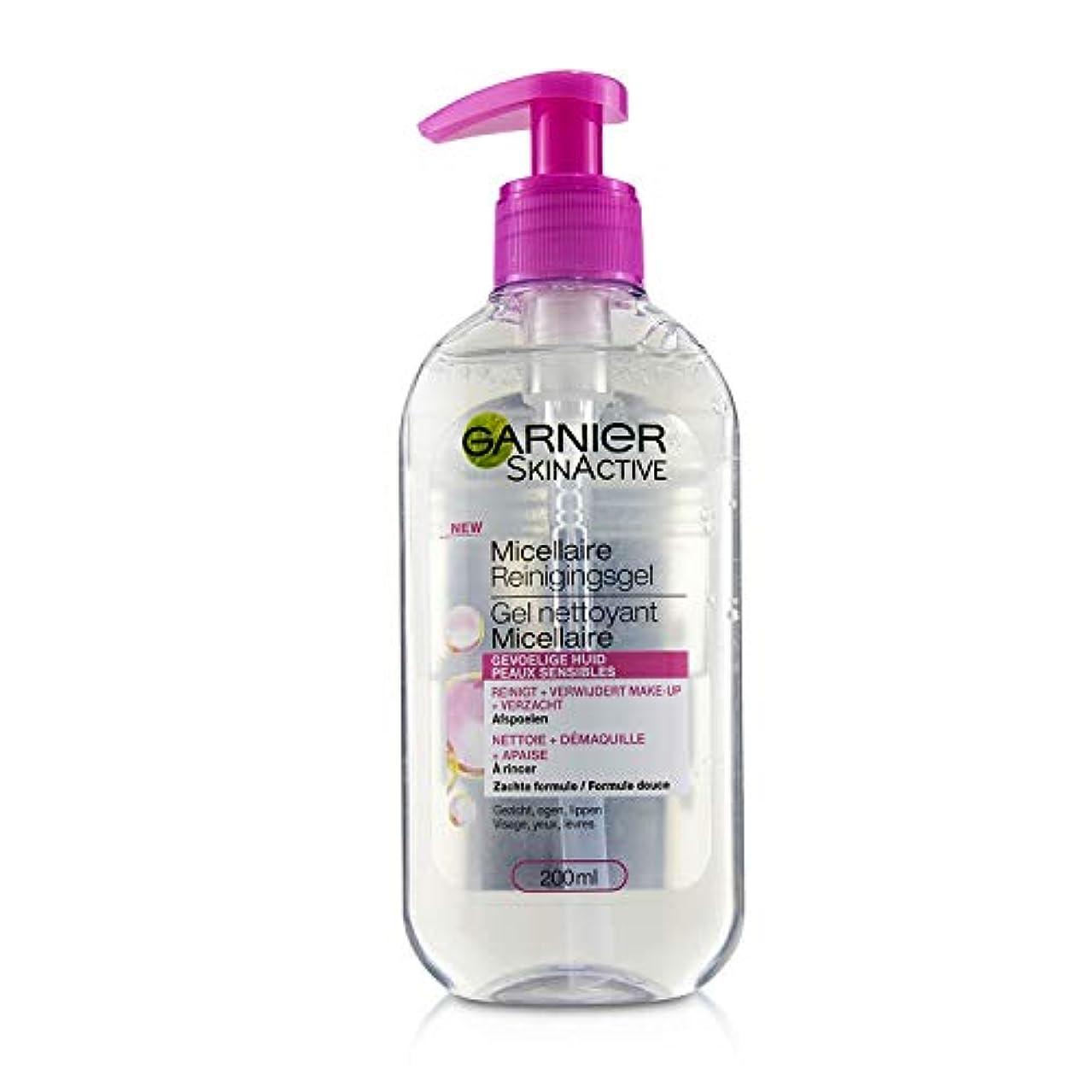 しゃがむ出します航空会社ガルニエ SkinActive Micellar Cleansing Gel (For Sensitive Skin) 200ml/6.7oz並行輸入品