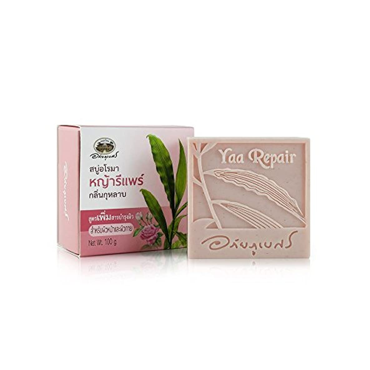 胸辞書やりがいのあるAbhaibhubejhr Thai Aromatherapy With Rose Skin Care Formula Herbal Body Face Cleaning Soap 100g. Abhaibhubejhr...
