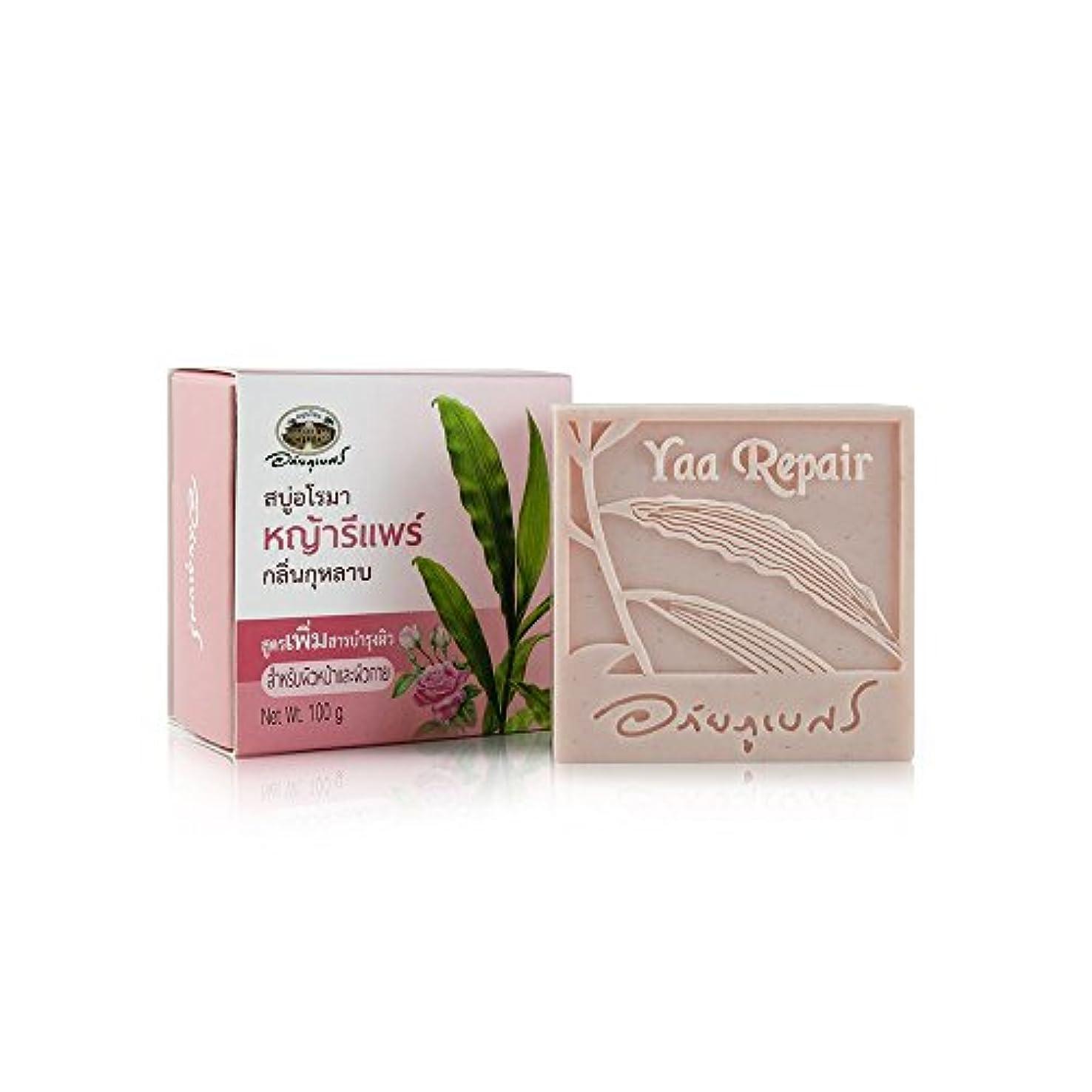 クランシーまっすぐ熱心Abhaibhubejhr Thai Aromatherapy With Rose Skin Care Formula Herbal Body Face Cleaning Soap 100g. Abhaibhubejhrタイのアロマテラピーとローズスキンケアフォーミュラハーブボディフェイス100g。