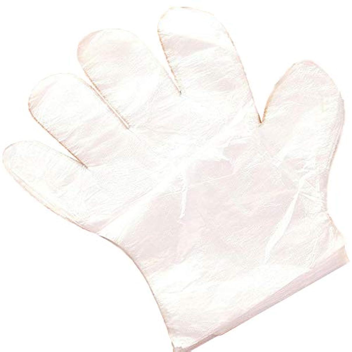 牛肉免疫供給Men club 使い捨て手袋 ビニール手袋 極薄 衛生 安全