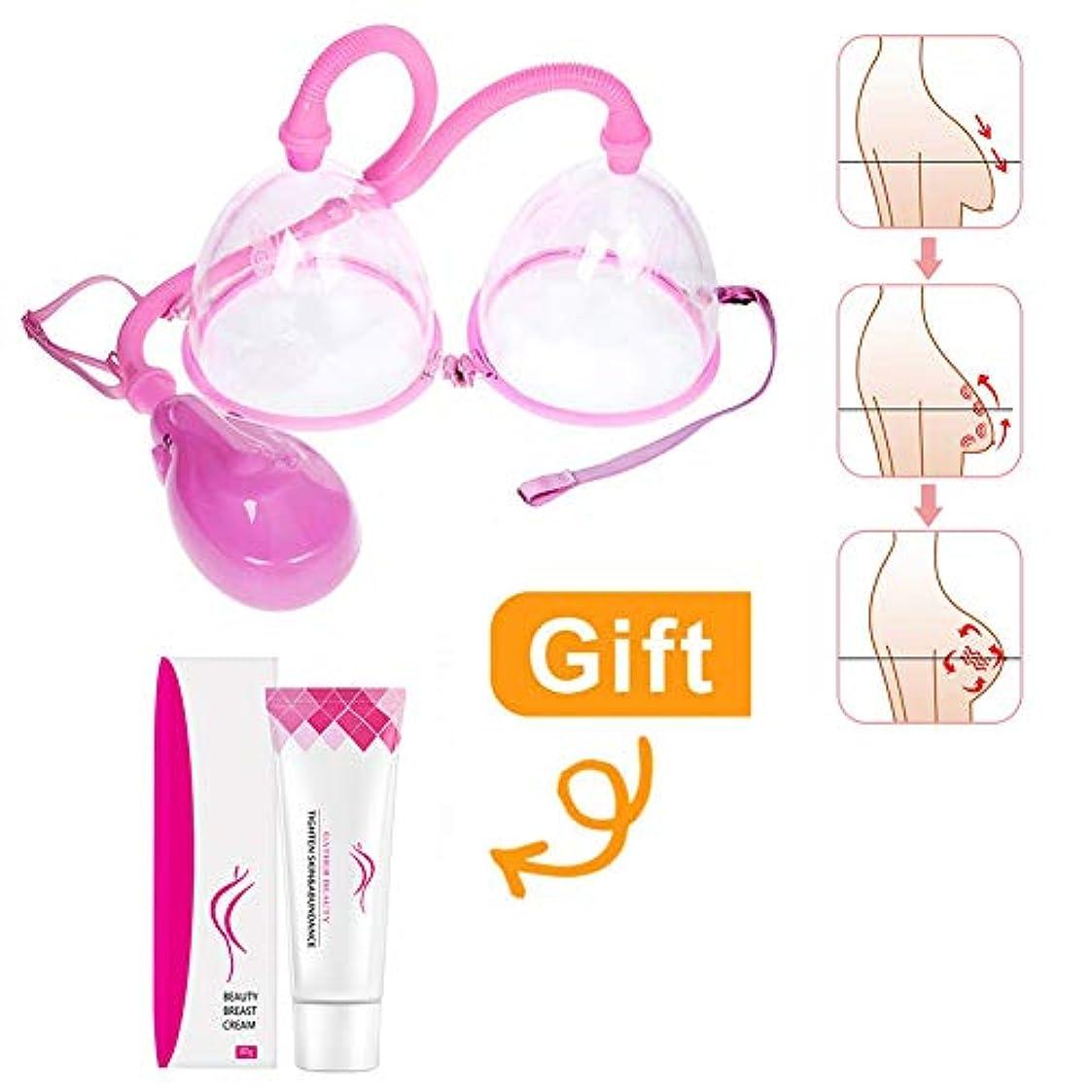 見積り水没矢じり電気胸部マッサージ器は乳房増強器具胸の拡大クリームを持つ女性のための拡大女性胸カップ,L
