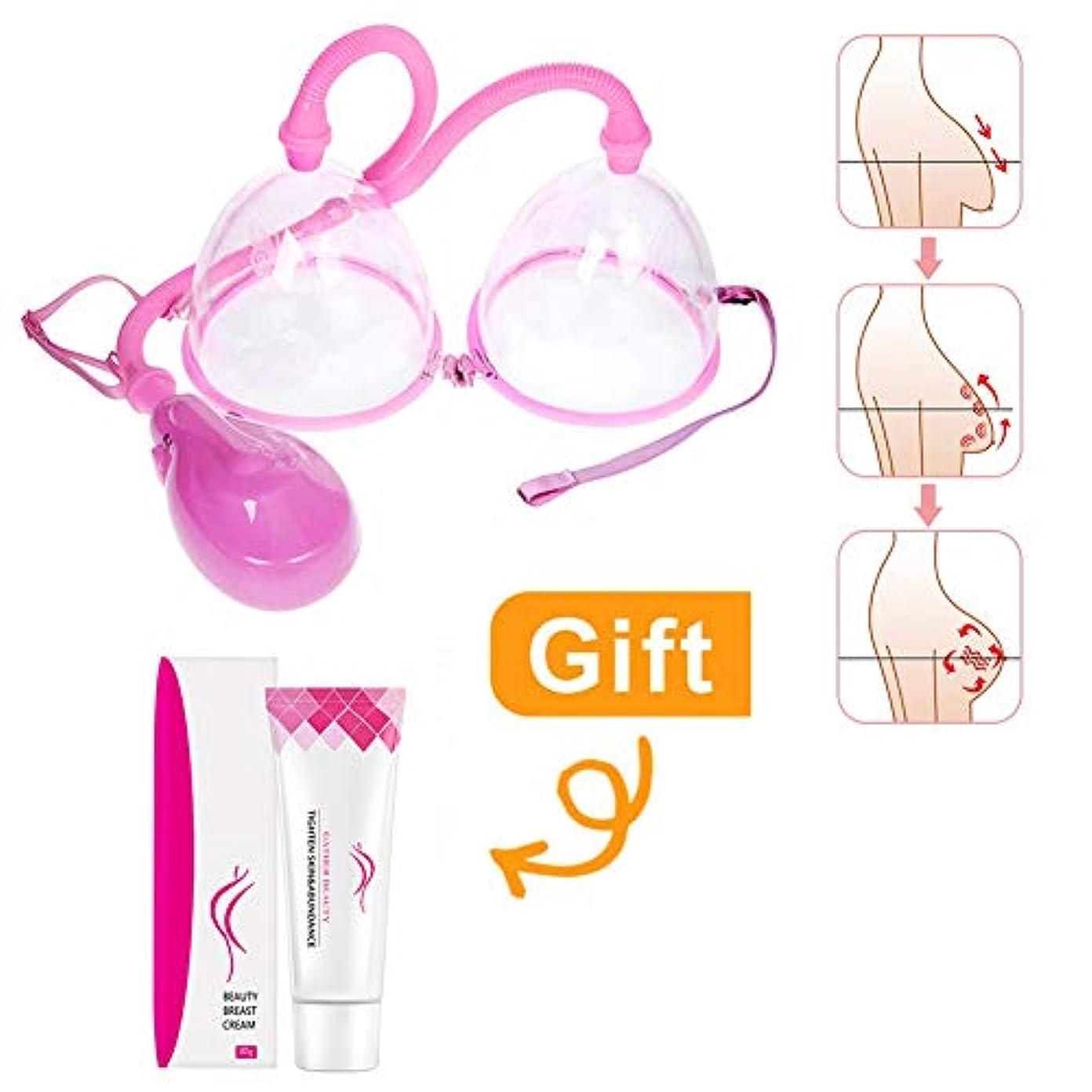 ダース曲低下電気胸部マッサージ器は乳房増強器具胸の拡大クリームを持つ女性のための拡大女性胸カップ,L